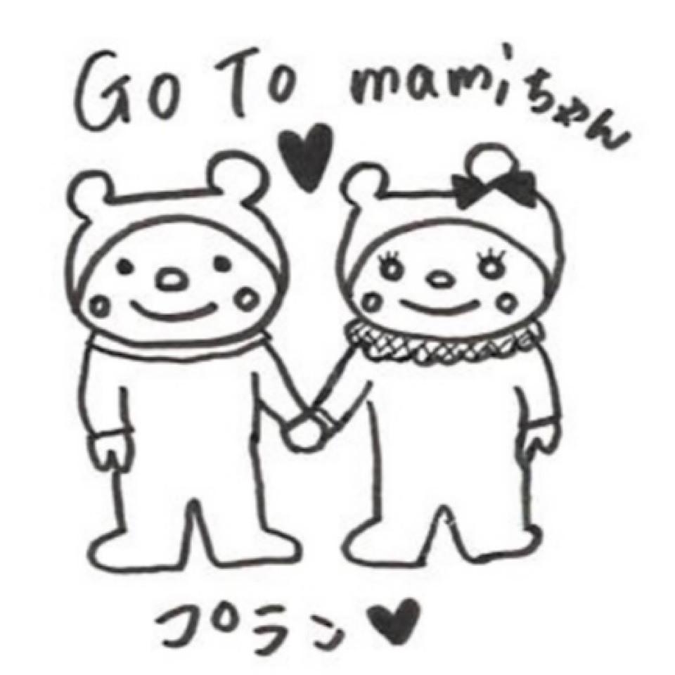 コンプリート+mamiちゃんGoTo プラン 限定2名