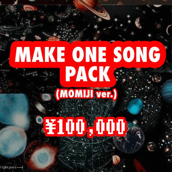 MAKE ONE SONG PAC  MOMIJI ver