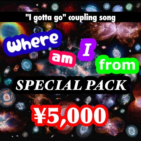 """New return pack=【I gotta go カップリング曲 """"Where am I from?"""" Special pack】"""