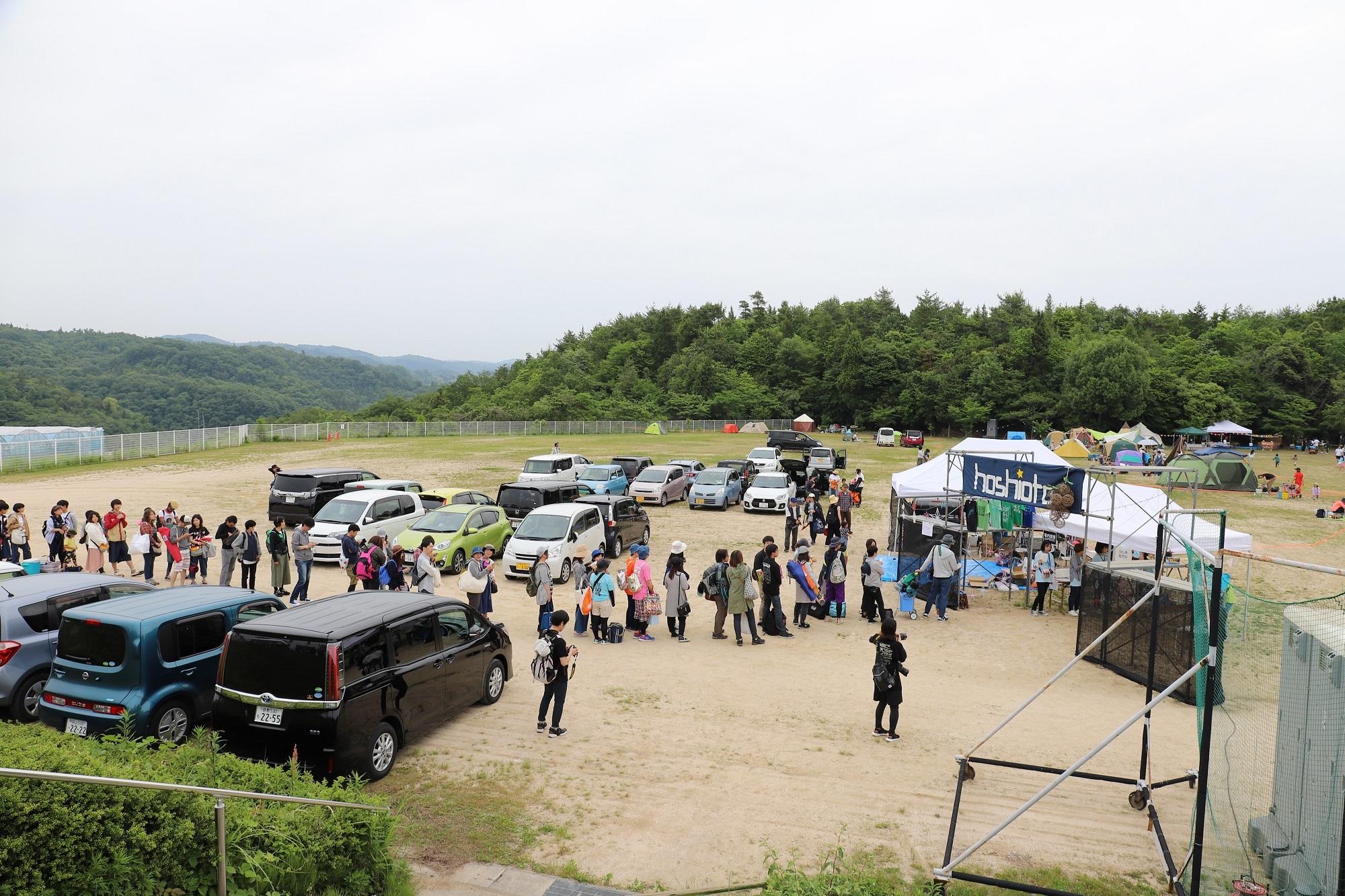 <『re:hoshioto 20-21』場内駐車場券付き限定入場リストバンド プラン>