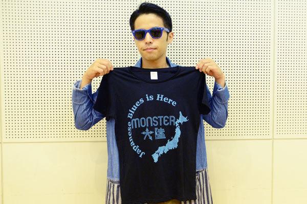 【今までのMONSTER大陸の音源 3曲濃縮セット!&オリジナルTシャツ】