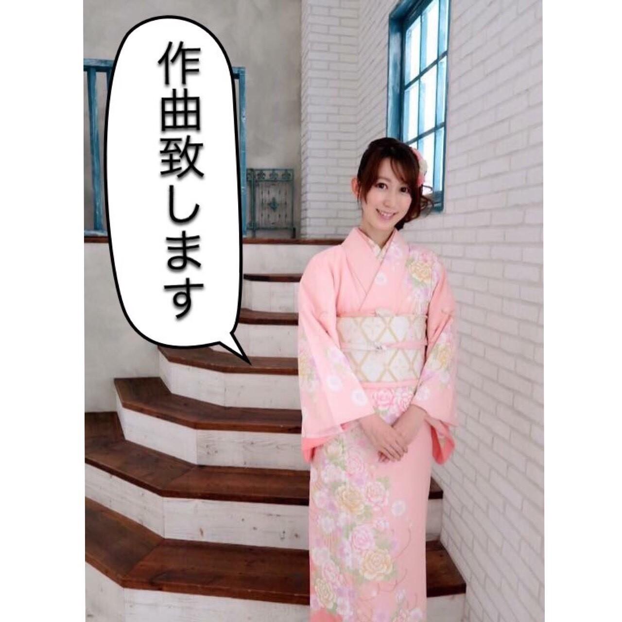 【Keikoがあなたのために作詞作曲!書き下ろし楽曲プレゼントプラン】