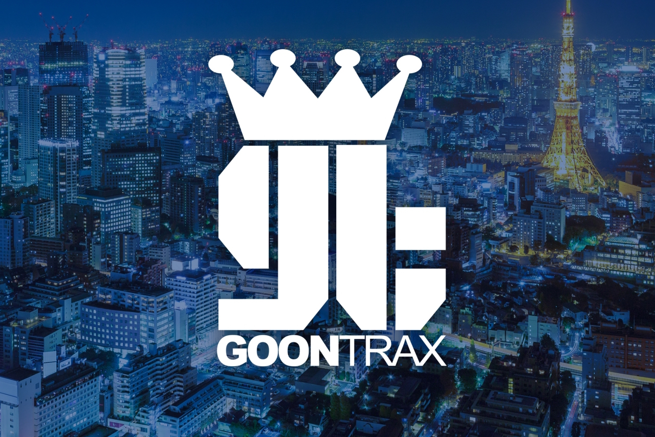 GOON TRAX設立10周年記念プロジェクト 『OVER THE NEXT DECADE』