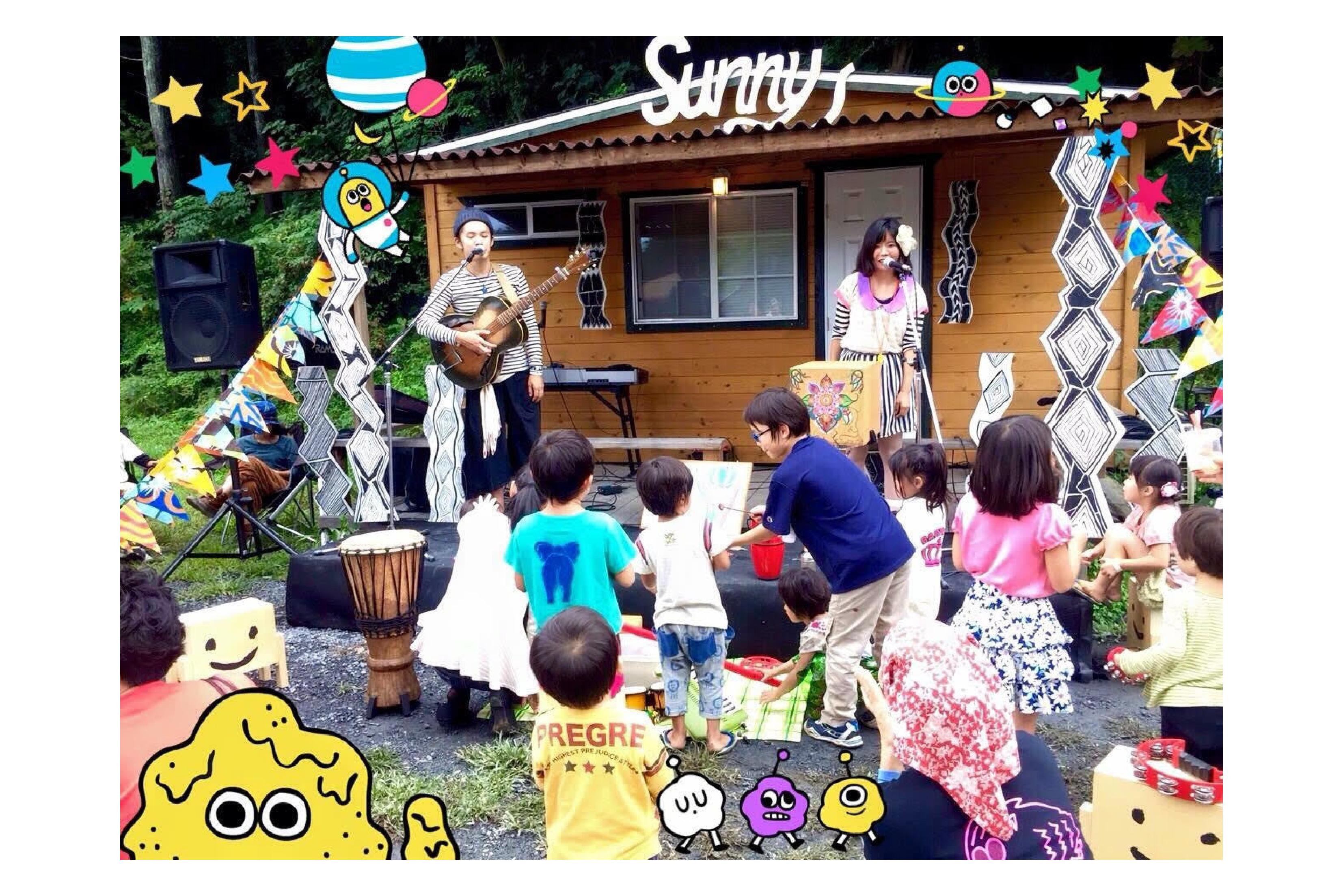 【rinamame】GO AROUND JAPAN2017にちびっこフェスをつくりたい!!