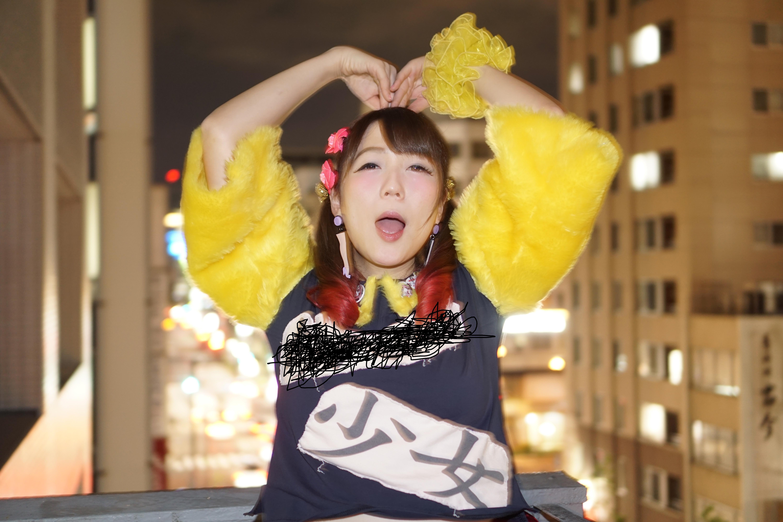 地下5Fアイドルソングライター【美広まりな】30歳初の生誕ワンマンを無料ライブにしたい!