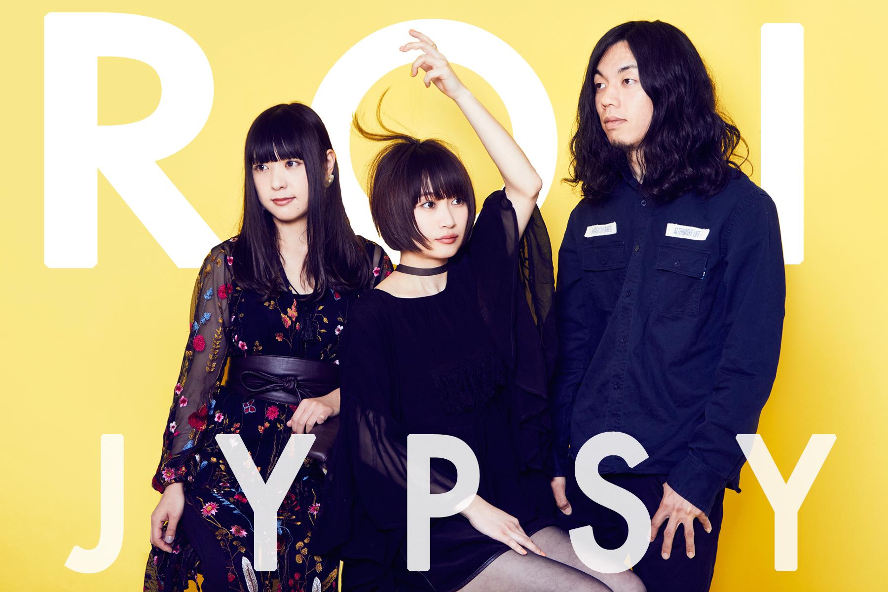 """【ロイジプシー】渋谷クアトロワンマン計画、第一弾!CD制作から宣伝までを支援する""""あなたと共同制作""""大作戦!"""