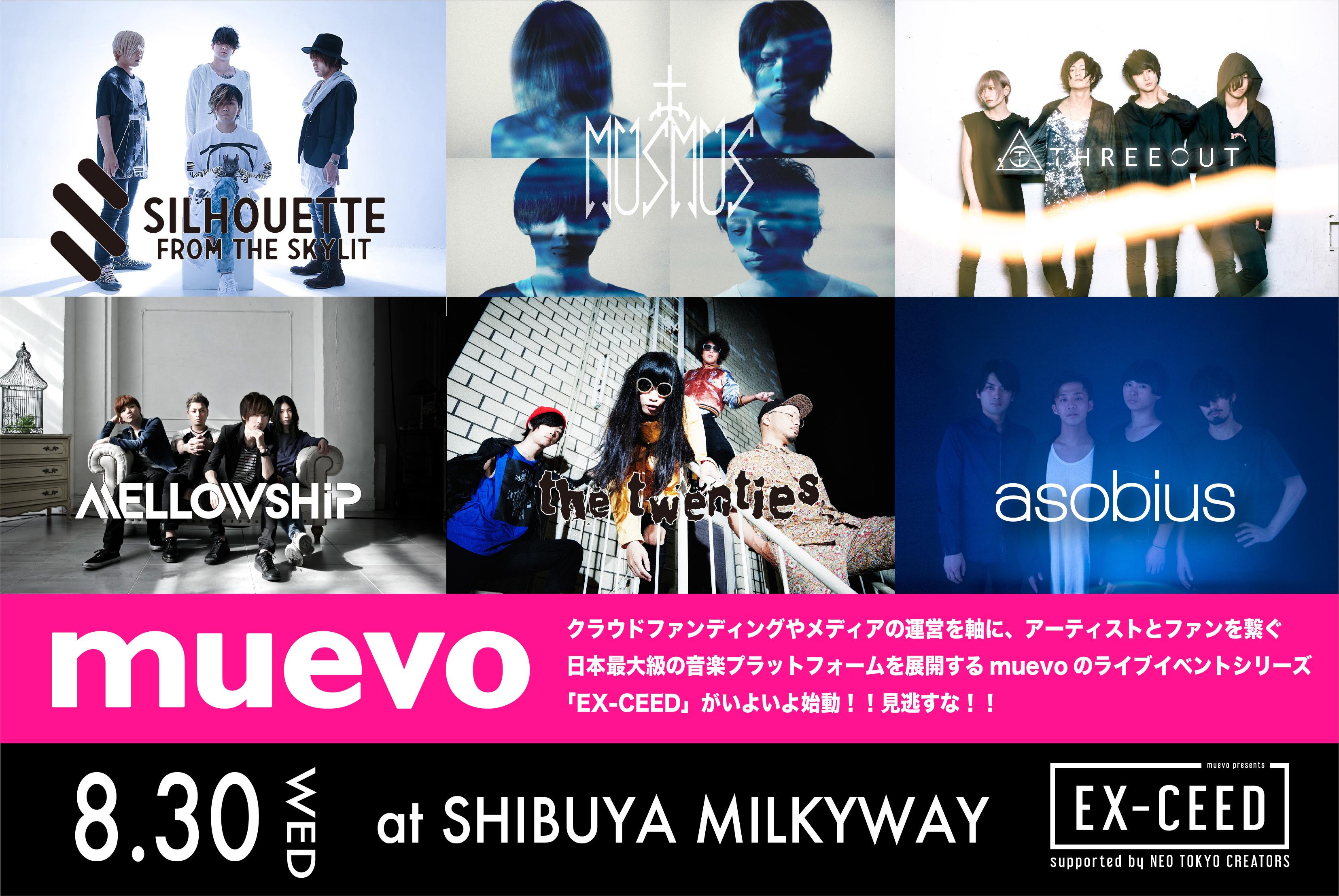 muevo presents EX-CEED vol.1チケット最速先行販売!!!