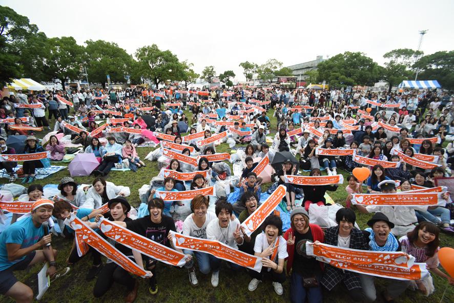 「ヨコハマ アコフェス 2017」応援団大募集!キャンペーン