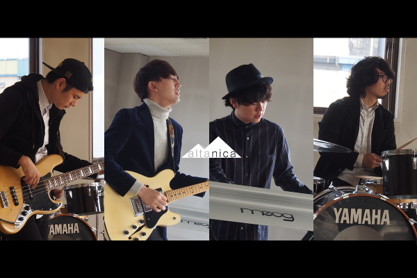オルタニカの新曲「TVミュージック」シングルカットキャンペーン!