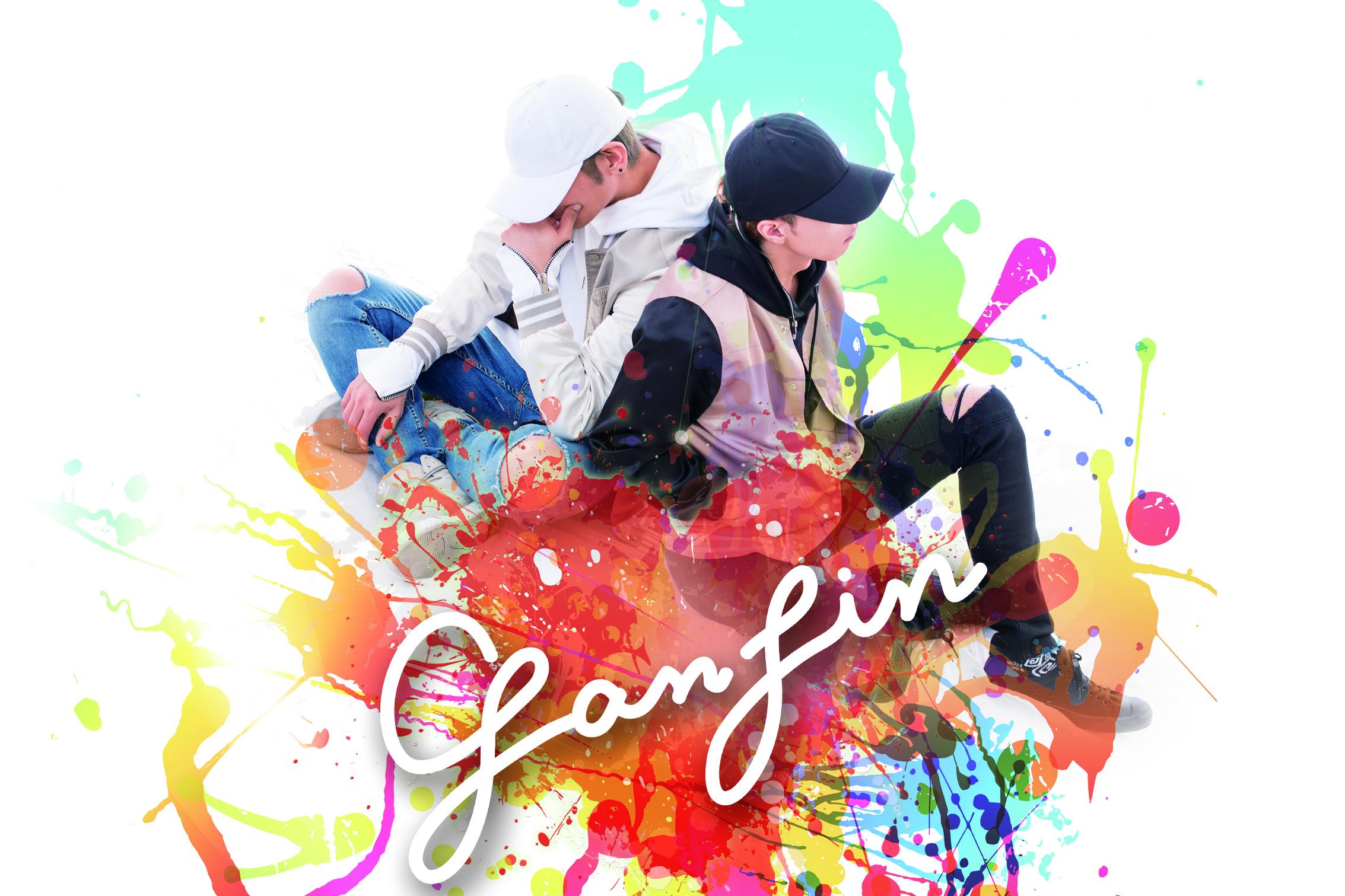 【GANJIN】New Single「wish」ミュージックビデオを皆で作ろう!
