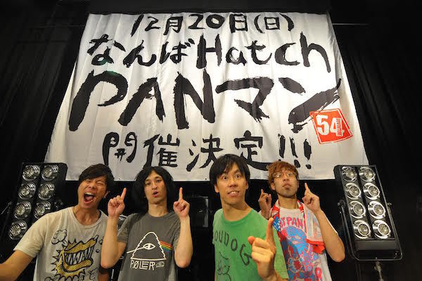 PAN結成20周年、みんなで挑む世界記録挑戦プロジェクト!