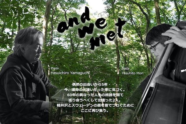 「愛宕山てっぺんの森を守る会」活動を伝えていく為のアルバムを作りたい
