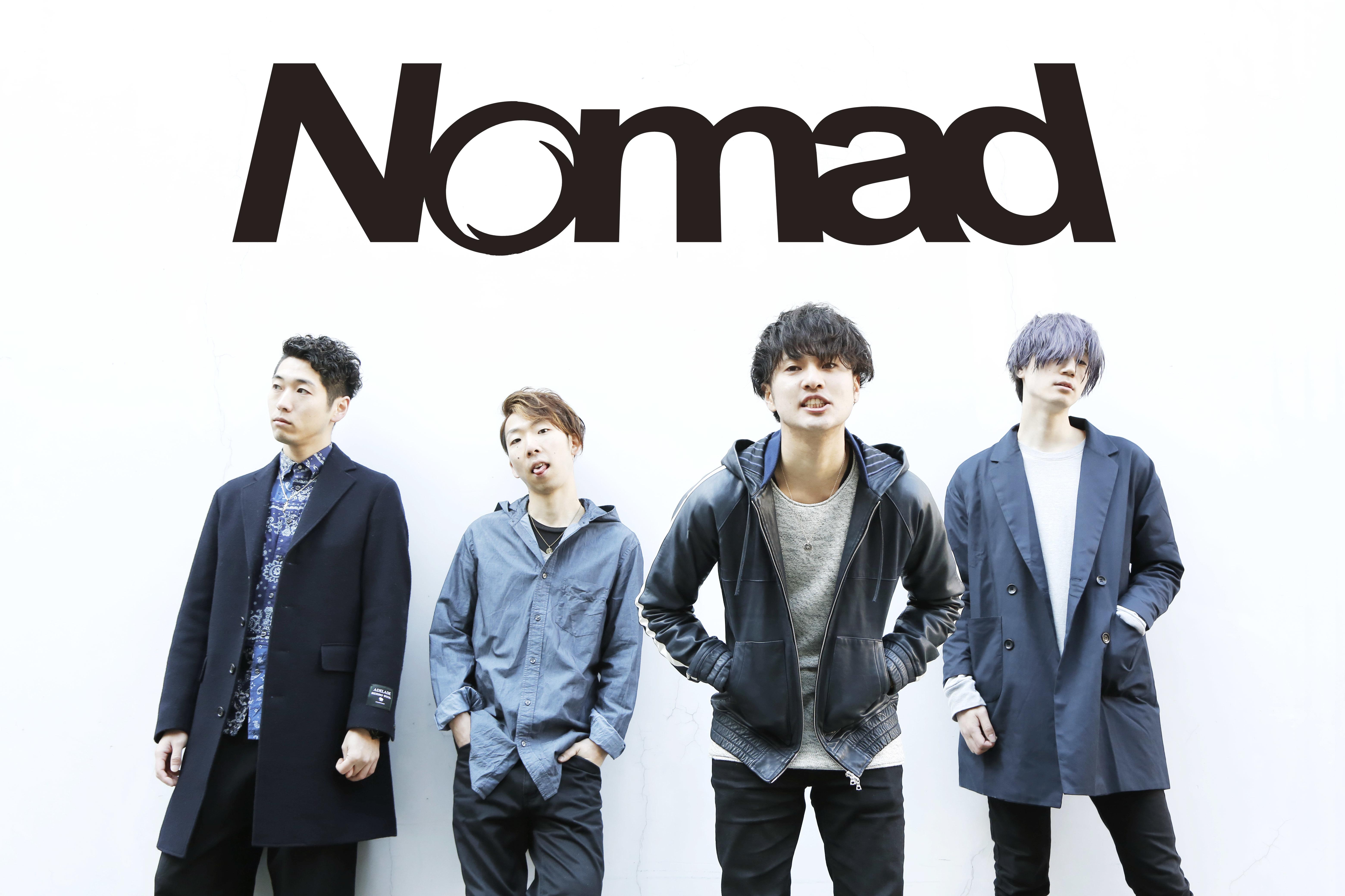 【Nomadを広めたい!】3ヶ月連続リリースの3曲を全てMVに!プロジェクト