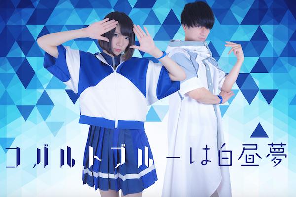〜 くり子よ、永遠なれ 〜 現体制【最初で最後の】ベストアルバム製作に挑戦!