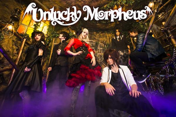 【Unlucky Morpheus】あなたと作る「KIZASI」VR MV制作キャンペーン!!