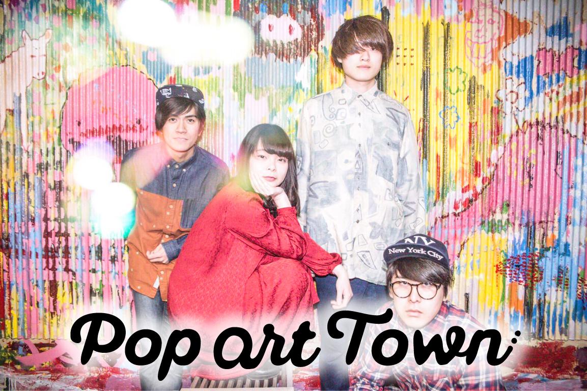 大阪発POP ART TOWN、記念すべき初の全国ツアー実施決定!各地での名場面を収めたMusic Videoを制作したい!