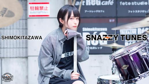 第一回『SHIMOKITAZAWA SNAZZY TUNES』プロモーションキャンペーン!!