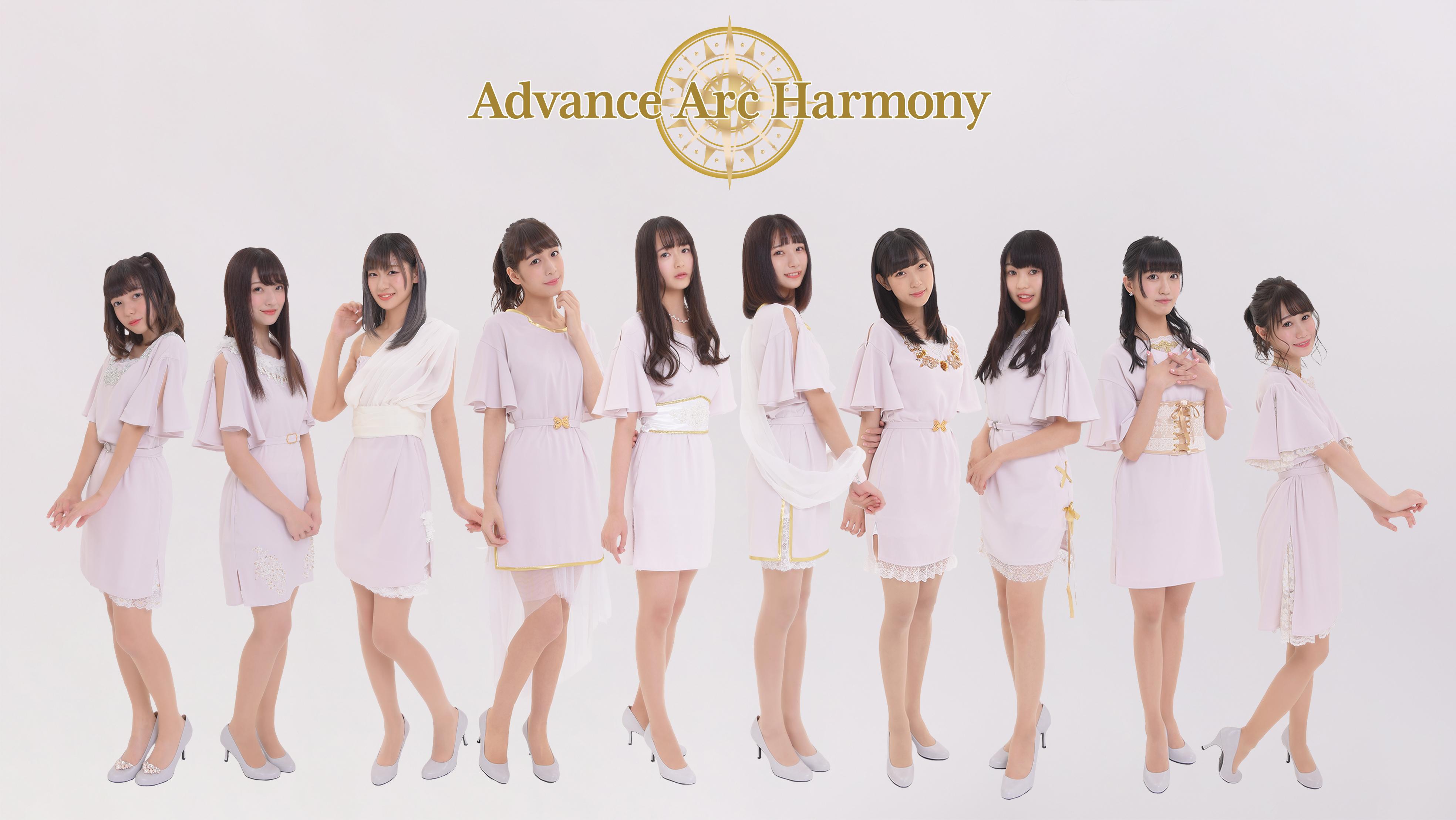 【Advance Arc Harmony】メジャーデビュー決定記念、プロモーションキャンペーン&アドモニ総選挙始動!?