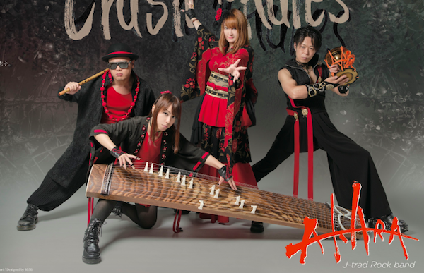 【AKARA】日本の伝統音楽を世界へ届けたい!!Japan Expo挑戦企画!!