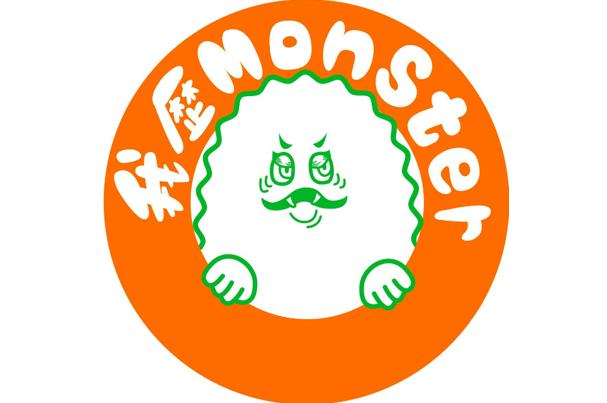 【我歴Monster】活動1周年記念!あなたと作る初のMV制作キャンペーン。