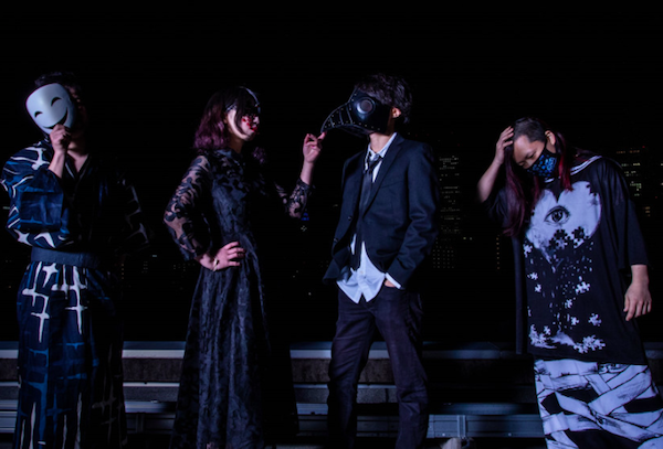 猟奇的妖術集団【コトフル】活動5周年企画、真夏の妖怪PV制作プロジェクト。