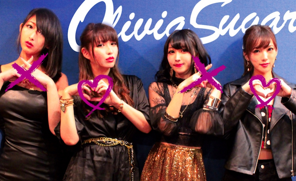 【Olivia Sugar】ミニアルバム制作&リリースツアーLIVE実施キャンペーン!!