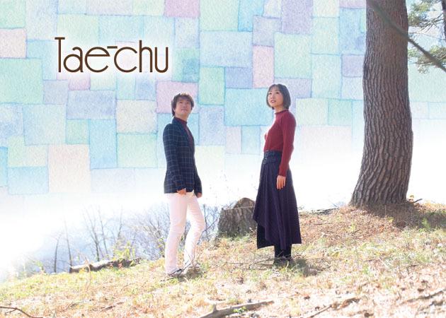 【Tae-chu】4thフルアルバムリリース記念。『誰も知らない劇場』無料ワンマンコンサート実施企画。