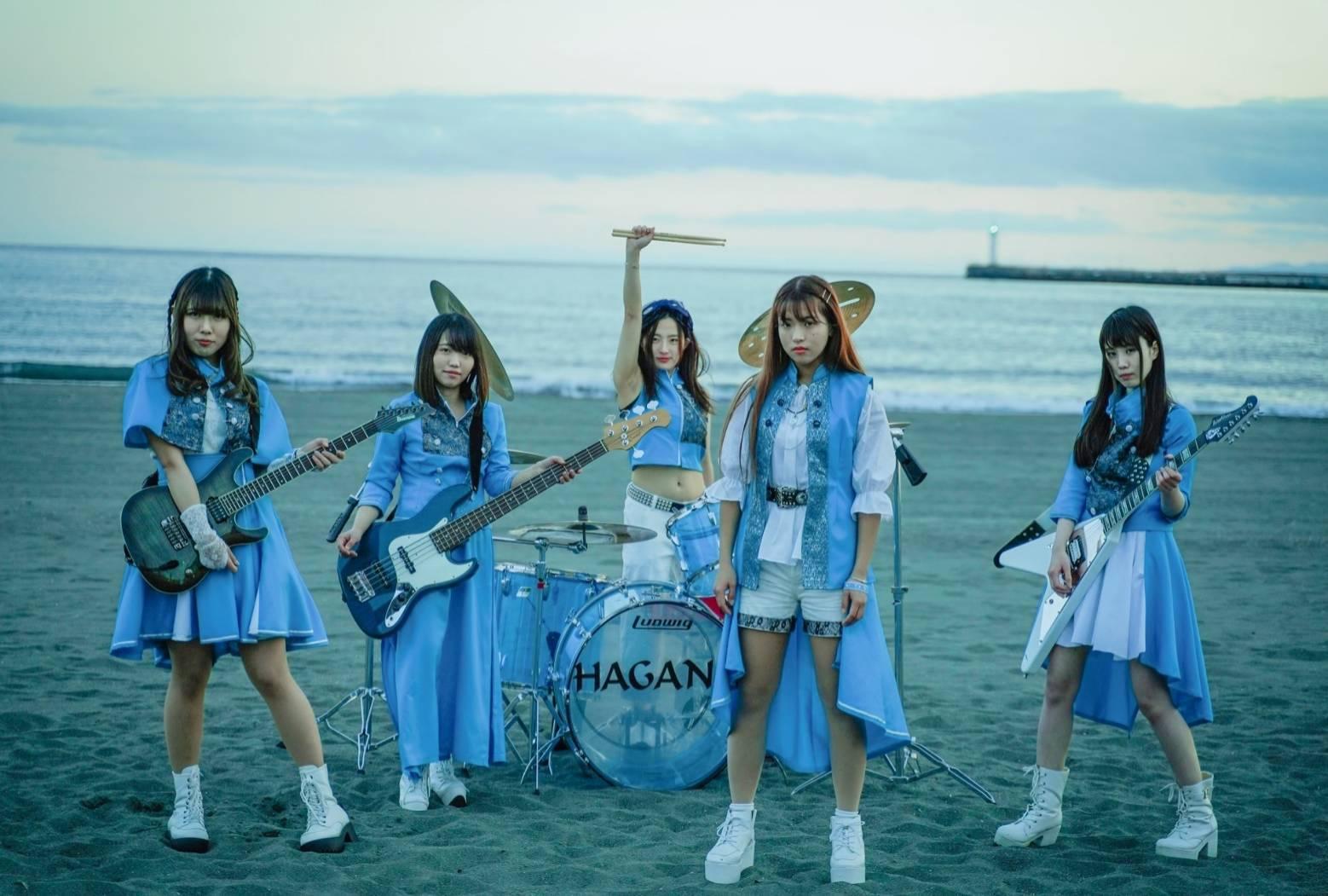 【HAGANE】11月公開予定のMusic Videoを最高のクオリティにして世に出したい!!