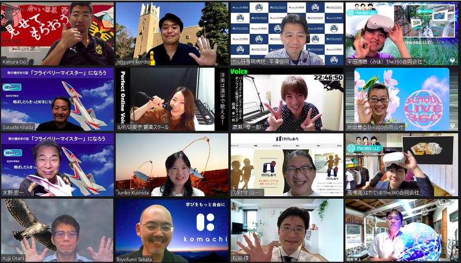 「SENRIプロジェクト~Online Summer Camp!!!~」開催!こんな時期だからこそオンラインでできる学びの場を提供します!